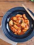 レンチン6分で本格的*ピリ辛でご飯がすすむ【鶏チリ】