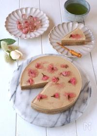 『桜香る🌸ほうじ茶ムース』