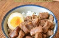 おうちで台湾グルメ【ルーロー飯】お肉トロトロやみつき飯☆