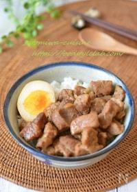 『おうちで台湾グルメ【ルーロー飯】お肉トロトロやみつき飯☆』