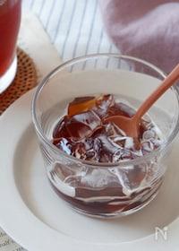 『プルプル♡紅茶ゼリー』