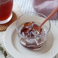 プルプル♡紅茶ゼリー