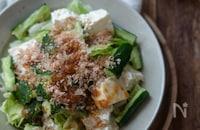 豆腐とささみの梅ドレサラダ。