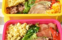 あま~い♡南瓜のココナッツサラダ♪子供に人気のお弁当おかず☆