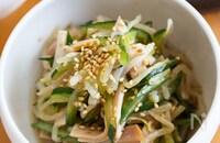 『きゅうりともやしとハムの中華サラダ』簡単♡さっぱり副菜!