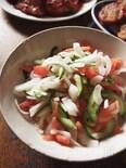 インドのフレッシュサラダ、トマトときゅうりのカチュンバル
