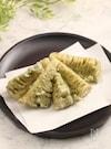 タケノコの天ぷら 青のりダシ味