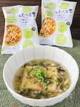 玉子豆腐のもち麦スープ餡掛け