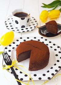 『瞬溶け!生スフレチョコチーズケーキ』