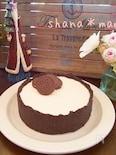 ミキサーで♪ホワイトチョコのレアチーズケーキ♪