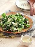 グリーン野菜のチーズソースサラダ。