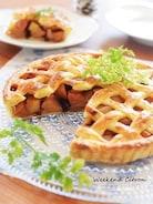 リンゴとサツマイモとクランベリーのパイ