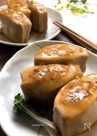『ヘルシー♪高野豆腐の鶏ひき肉詰め』