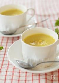 『トウモロコシのポタージュスープ』