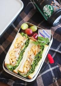 『【15分弁当】鶏玉ごぼうのサンドイッチ弁当』