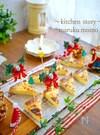 【クリスマス】お家で簡単!食パンでバスク風チーズケーキ