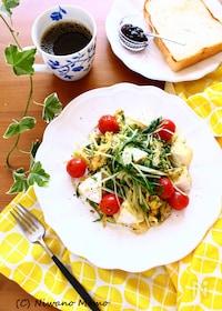 『水菜とカマンベールチーズと炒りたまごのホットサラダ』