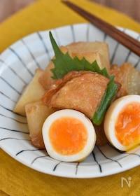 『大根と卵のうま煮【作り置き】』