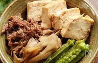 オクラ入り!肉豆腐