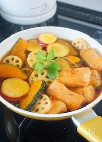 『今が旬☆鮭と秋野菜の南蛮漬け』