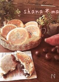 『レンジ発酵♪フライパンで平焼きあんぱん♪』