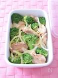 鶏肉とブロッコリーのカレー風味マリネ 作り置きレシピ