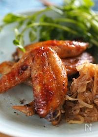 『【おうち居酒屋】材料2つ♪ドレで味付け!つやつや鶏手羽グリル』