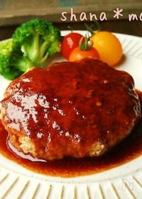 『少ないお肉でボリューム満点♪豆腐ハンバーグ♪』