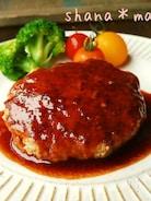 少ないお肉でボリューム満点♪豆腐ハンバーグ♪