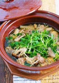 『スープまで飲み干すうまさ♪『鶏肉ときのこのうまだし鍋』』