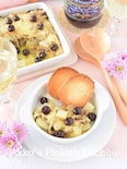 ブルーベリーシロップ漬け添えカレーチーズグラタン