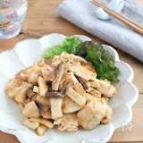 低糖質☆鶏むね肉とエリンギの麦みそ炒め
