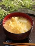 キャベツとたまごのお味噌汁