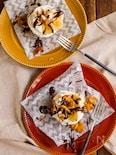 【オーブン不要】モンブラン風バナナのキャラメルタルト