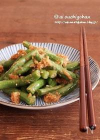 『レンジで一発副菜♡いんげんのごまマヨ和風ナムル♡』