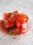 【トマトよりおいしいその2】トマトの大葉マリネ