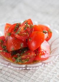 『【トマトよりおいしいその2】トマトの大葉マリネ』