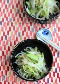 『大根ときゅうりの薬味サラダ【作りおき】 』
