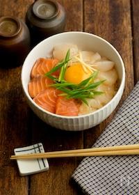 『【タレが美味】ホタテとサーモンのユッケ丼』
