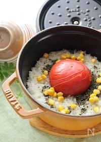 『【STAUB】ハーブ香る丸ごとトマトライス』