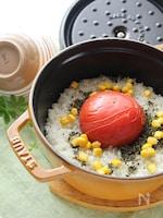 【STAUB】ハーブ香る丸ごとトマトライス
