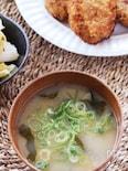 ほっこり美味しい♡お鍋で簡単♪わかめと大根のお味噌汁