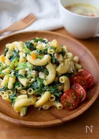 『お弁当や作り置きに!『ほうれん草とゆで卵のマカロニサラダ』』