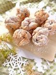 ドイツのお菓子♡シュネーバル(雪玉)!【専用道具不要】