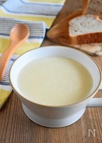 『カリフラワーのスープ』
