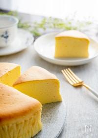 『材料3つなのに美味! 簡単スフレチーズケーキの作り方』
