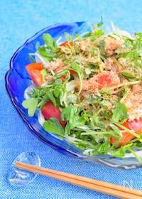『簡単絶品♪豆苗のツナカレーサラダ』