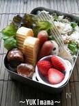 ぶりと水菜(常備菜)の混ぜご飯~山椒風味~