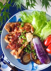 『【主菜副菜コレ一品で完成】とろとろ茄子と豚肉のしょうが焼き』