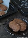 雑穀ココアクッキー
